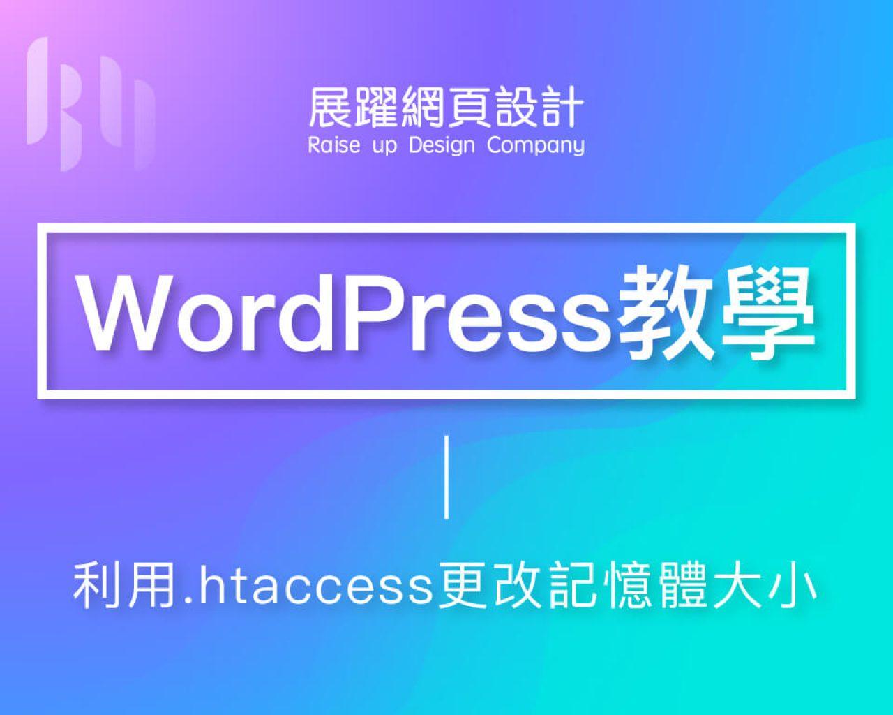 利用htacc-01