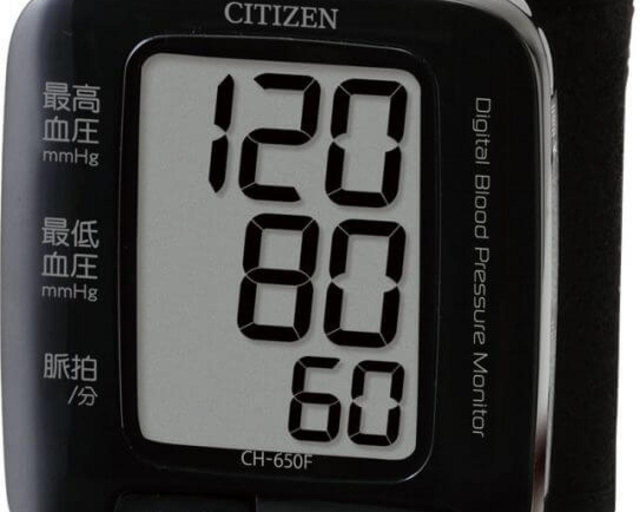 CH650BK_Upper-e1465739588837