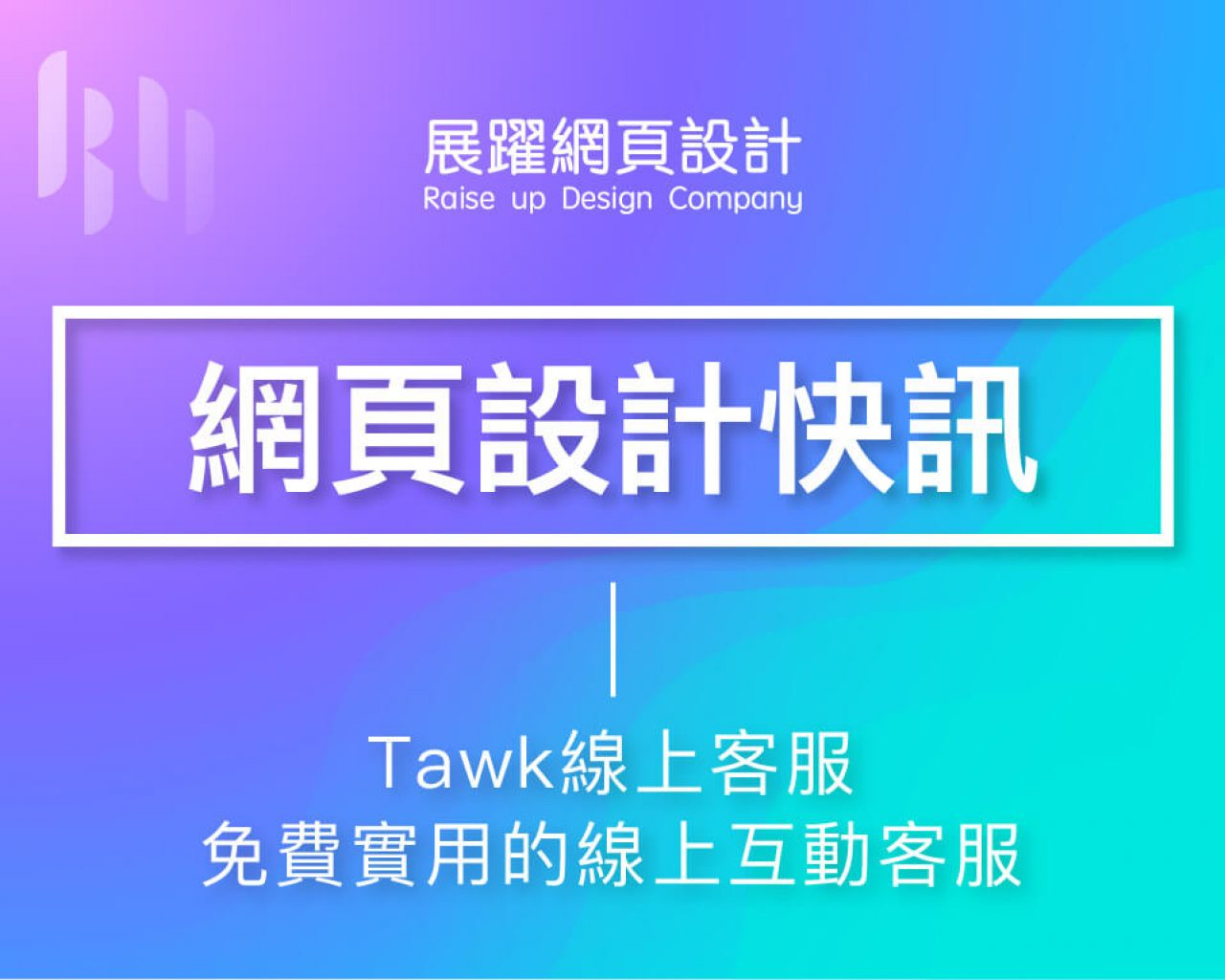 tawk-04